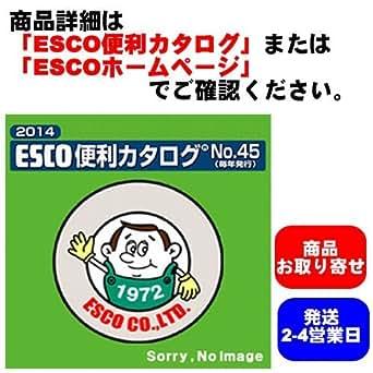 "ESCO エスコ 3/8""sqx15mmクローフートレンチ EA618BU-15"