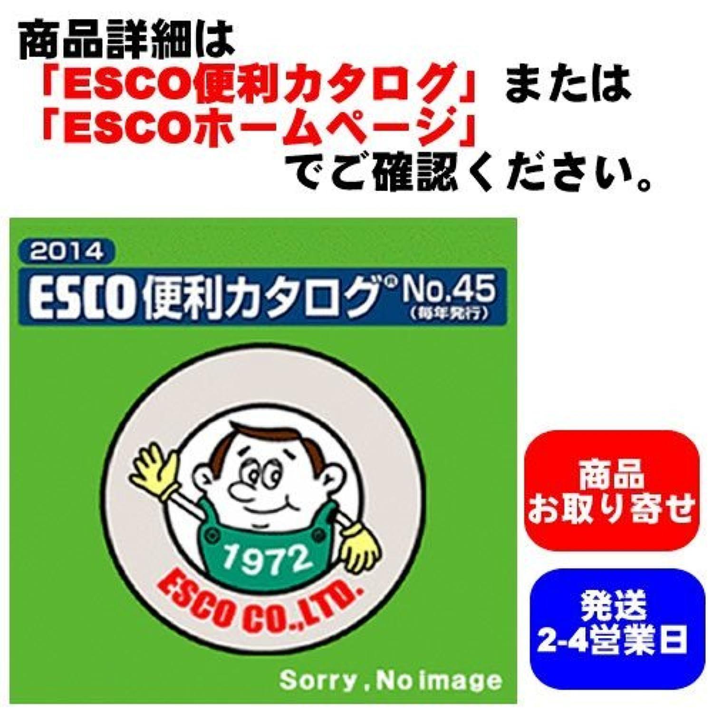 ESCO エスコ 19mm(3/4