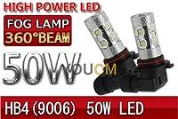 HB4(9006) 50W フォグ ハイパワー LED 左右2個セット
