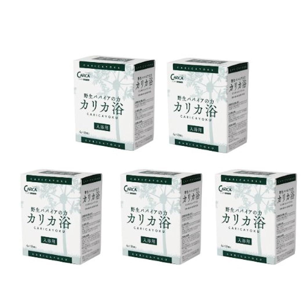 ベルベット連続した成分カリカ浴(4g x 10包) 5箱セット + おまけ(カリカ浴 5包付き)