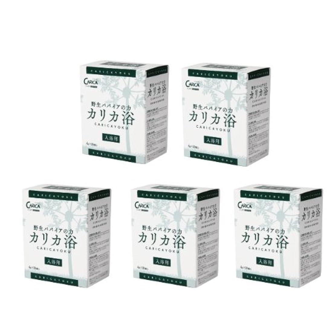 甘やかす織機イチゴカリカ浴(4g x 10包) 5箱セット + おまけ(カリカ浴 5包付き)