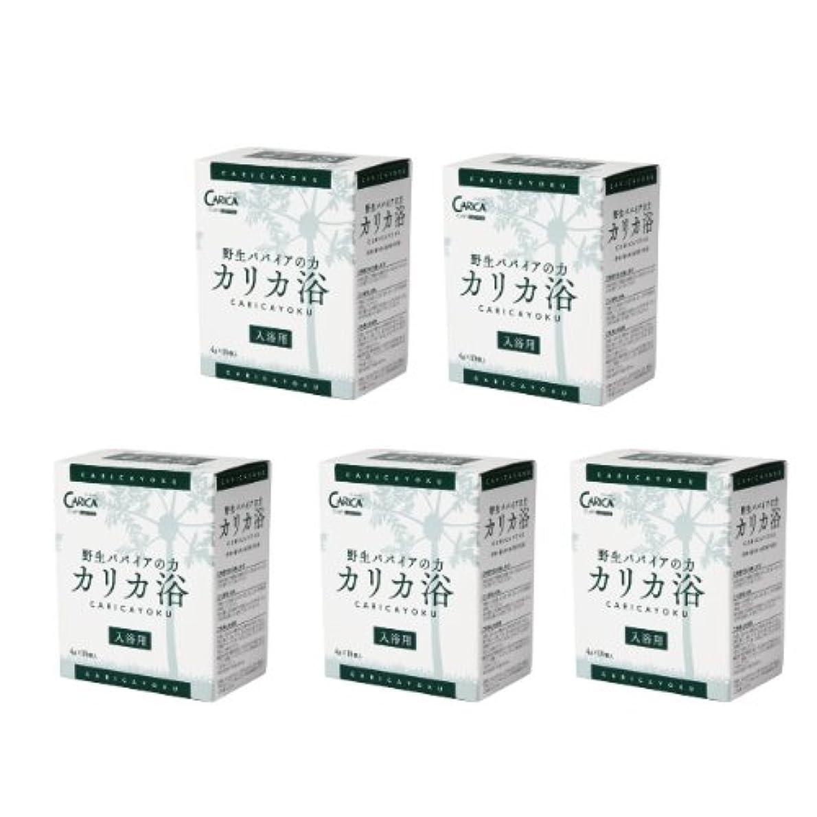 カタログ突っ込む変化カリカ浴(4g x 10包) 5箱セット + おまけ(カリカ浴 5包付き)