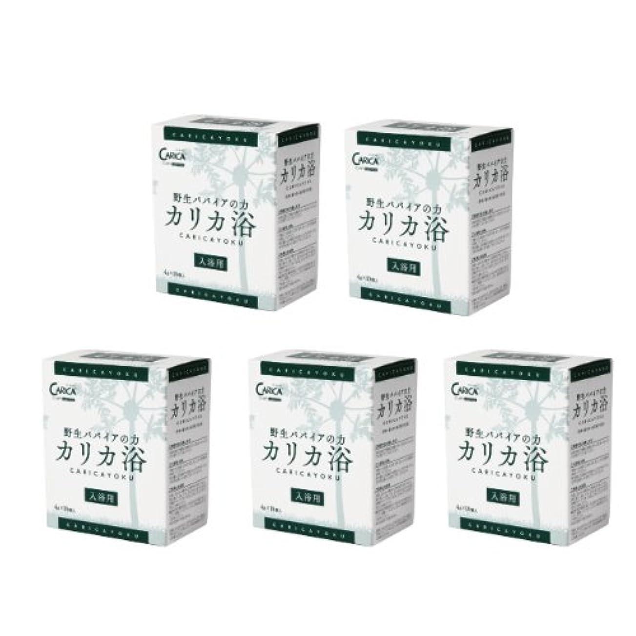 移住する繰り返す和らげるカリカ浴(4g x 10包) 5箱セット + おまけ(カリカ浴 5包付き)