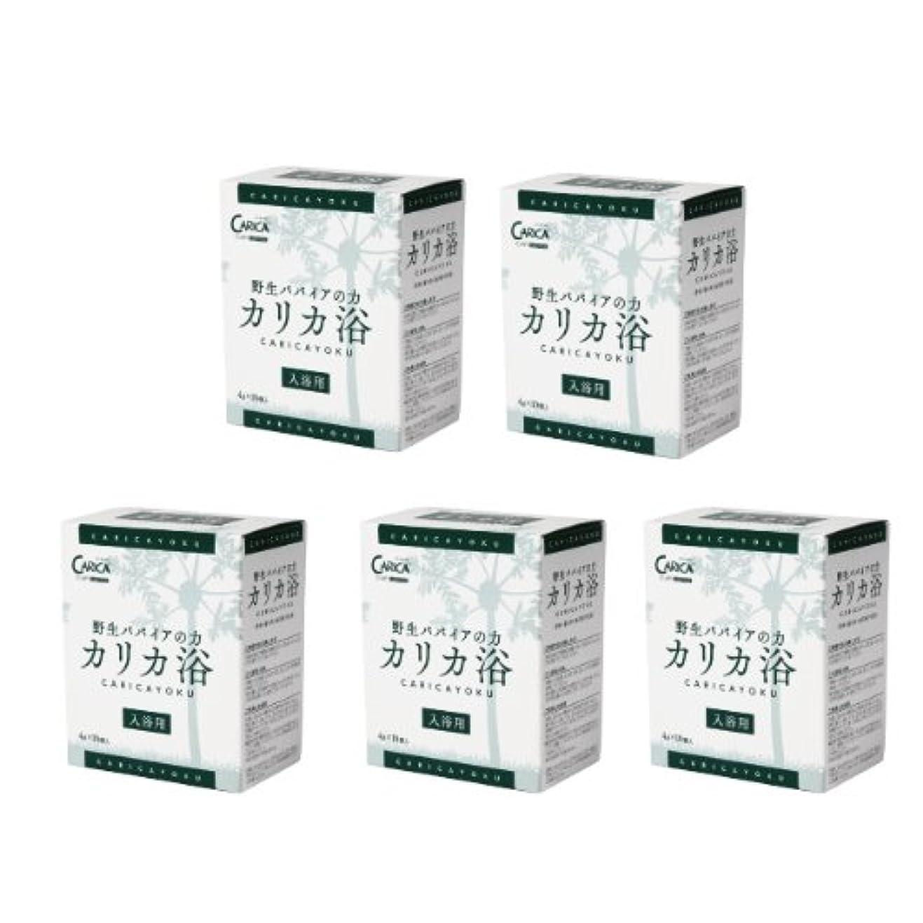 カリカ浴(4g x 10包) 5箱セット + おまけ(カリカ浴 5包付き)