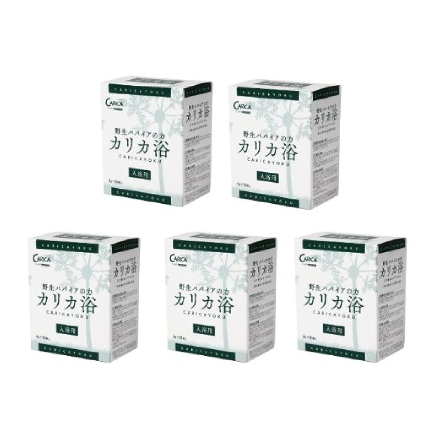 貫通する議論する治世カリカ浴(4g x 10包) 5箱セット + おまけ(カリカ浴 5包付き)