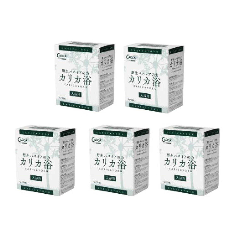 コーデリア繁栄する置き場カリカ浴(4g x 10包) 5箱セット + おまけ(カリカ浴 5包付き)