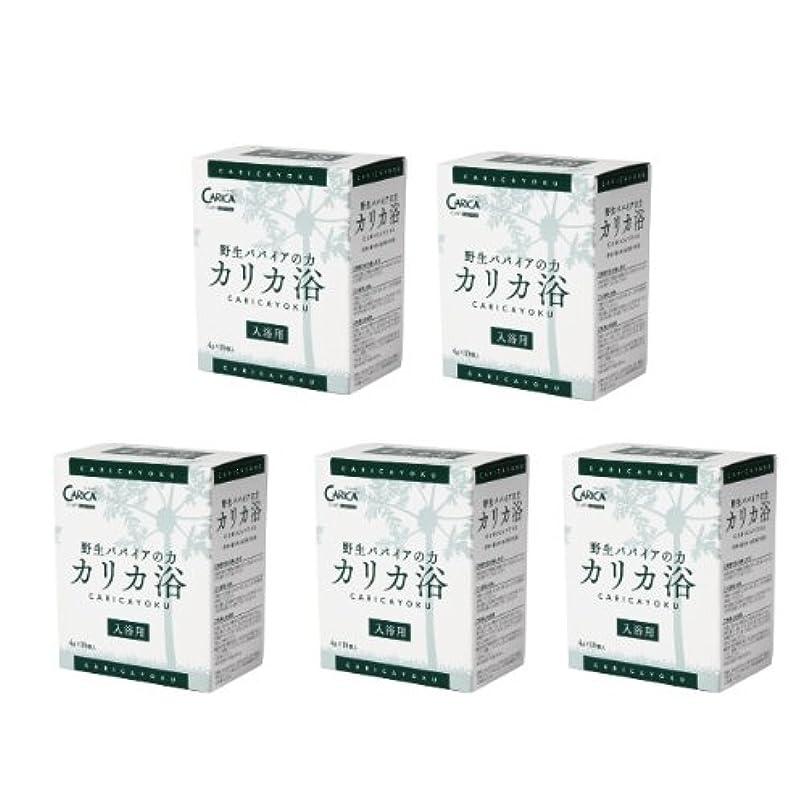 土バッテリー池カリカ浴(4g x 10包) 5箱セット + おまけ(カリカ浴 5包付き)