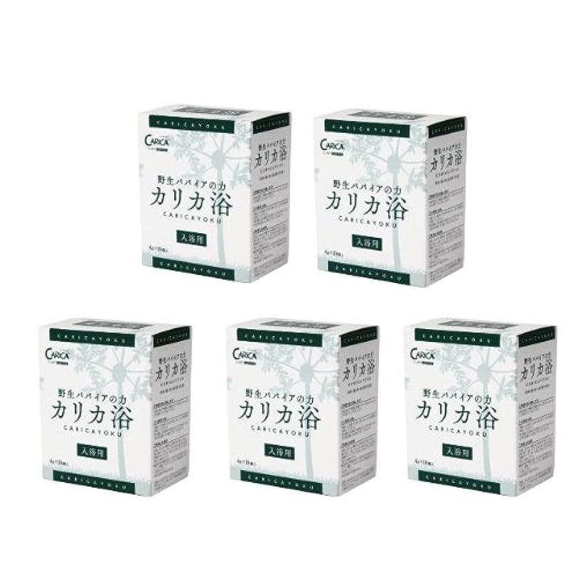 意識的拘束グリルカリカ浴(4g x 10包) 5箱セット + おまけ(カリカ浴 5包付き)