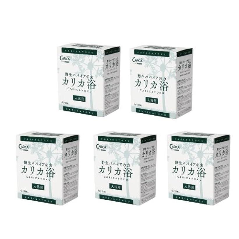 容器懲戒なめるカリカ浴(4g x 10包) 5箱セット + おまけ(カリカ浴 5包付き)