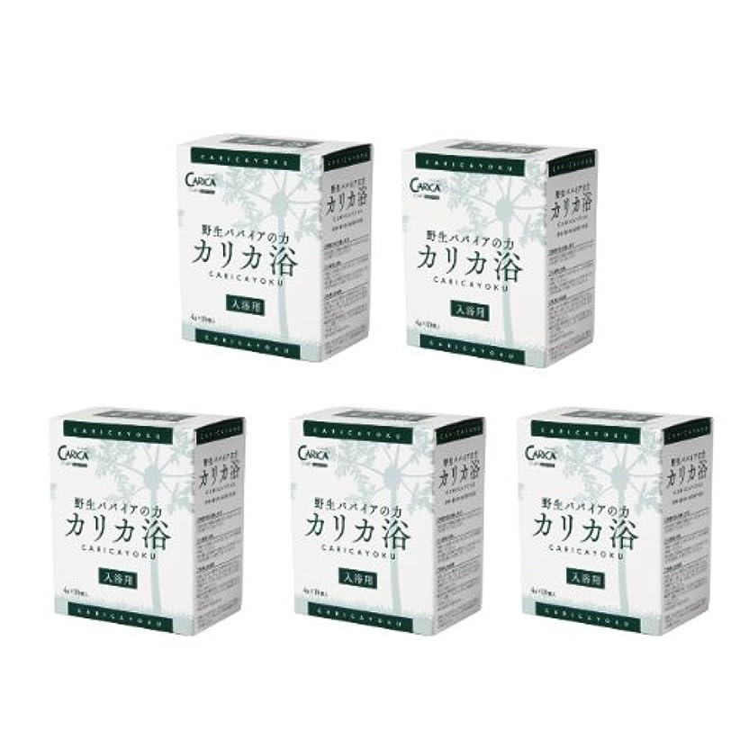コントラスト補う配管カリカ浴(4g x 10包) 5箱セット + おまけ(カリカ浴 5包付き)