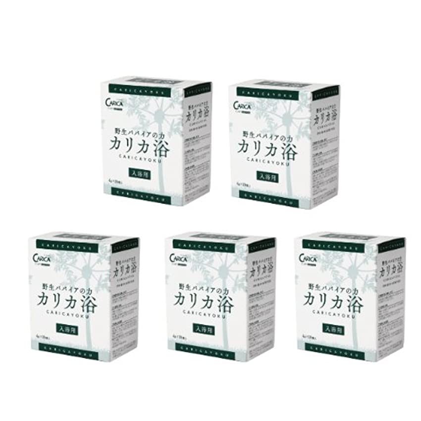 仕事に行くフィード布カリカ浴(4g x 10包) 5箱セット + おまけ(カリカ浴 5包付き)