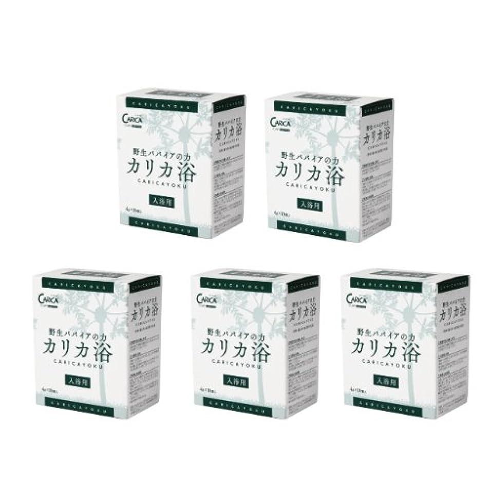 腸充電請求書カリカ浴(4g x 10包) 5箱セット + おまけ(カリカ浴 5包付き)