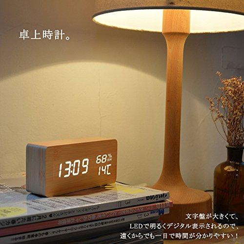 FiBiSonic デジタル 置き時計 LED 目覚まし時計 大音量 アラーム 多機能 カレンダー付 温度湿度計 省エネ 音声感知 USB給電 電池 木目調 ナチュラル風(茶・白字)