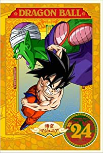 DRAGON BALL #24 [DVD]