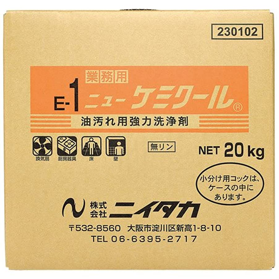 電気陽性神聖意気込みニイタカ ニューケミクール 20kg ×1個