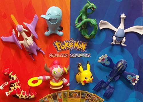 Mcdonalds 2015 Pokemon Complete Set Of 8