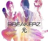 光(初回限定盤B)(DVD付)