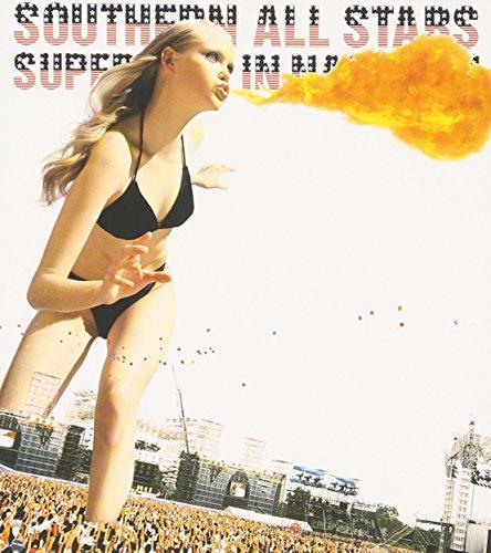 みんなのうた/サザンオールスターズは夏のライブ定番曲!歌詞の意味は?アルバム『海のYeah!!』収録の画像