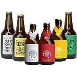 クラフトビール KAGUA Faryeast 6本 飲み比べセット 330ml × 6本