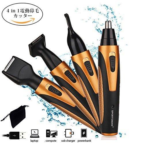 HEXU 電動式鼻毛カッター 4in1エチケットカッター 鼻毛切り&眉造形など ムダ毛の処理 内刃水洗い可能 USB...