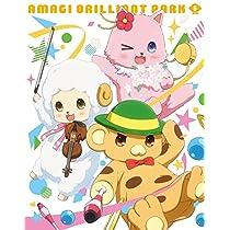甘城ブリリアントパーク 第5巻 限定版 [DVD]