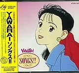 YAWARA!SONGS!