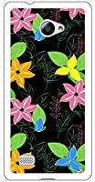 sslink VAIO Phone Biz VPB0511S / VAIO Phone A VPA0511S ハードケース ca1314-3 植物 花柄 葉っぱ スマホ ケース スマートフォン カバー カスタム ジャケット
