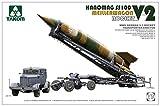 タコム 1/72 第二次世界大戦 ドイツ軍 V-2ロケット+メイラーワーゲン+ハノマーグ SS100 トラクター 3点セット プラモデル TKO5001