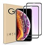 iPhoneXS/iPhoneX ガラスフィルム ブルーライトカット 全面保護 フルカバー アイフォンX アイフォンXS 強化ガラス液晶保護フィルム 3D Touch対応/硬度9H/存在感ゼロ/画面鮮やか高精細/指紋防止/貼り付け簡単/撥油性 5.8インチ対応(iPhoneX/XS)