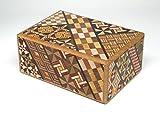 箱根寄木細工 秘密箱10回仕掛け Japanese puzzle box 10steps
