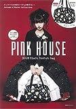 PINK HOUSE 2018 Black Boston Bag (e-MOOK 宝島社ブランドムック)