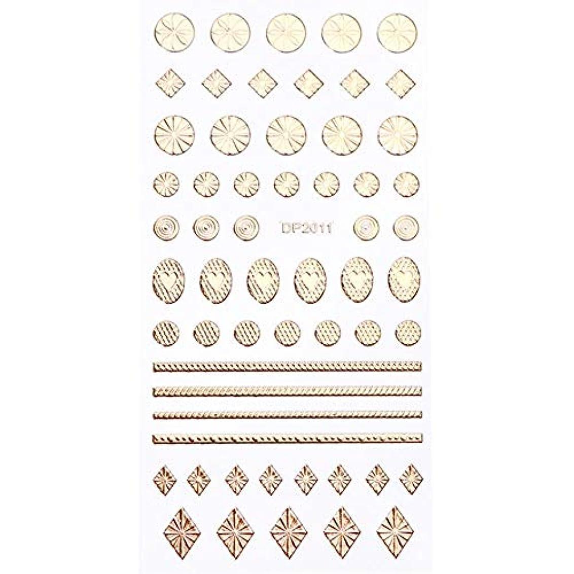 参加する印象賞賛SUKTI&XIAO ネイルステッカー 1ピースゴールド3dネイルステッカーデコレーション金属ジオメトリハートスター接着剤のヒント爪デカールマニキュアツール