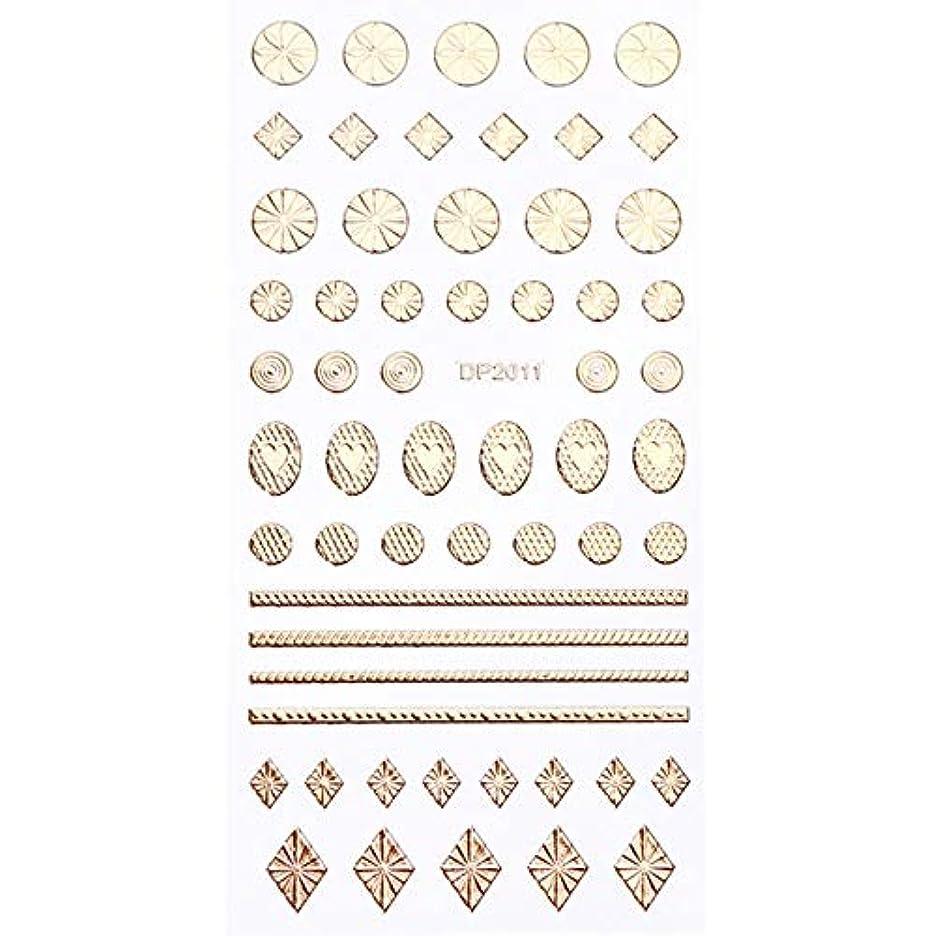 落胆する追記濃度SUKTI&XIAO ネイルステッカー 1ピースゴールド3dネイルステッカーデコレーション金属ジオメトリハートスター接着剤のヒント爪デカールマニキュアツール