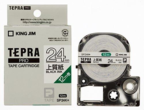 キングジム テプラ PROテープ 24mm 上質紙ラベル 黒文字 1個 SP24K