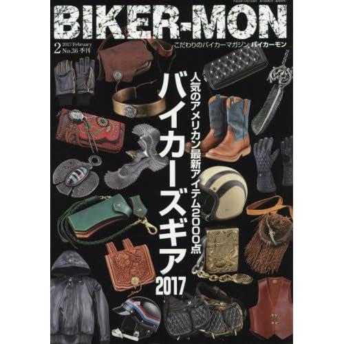 BIKER-MON(バイカーモン) 2017年 02 月号 [雑誌]
