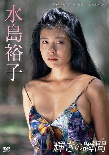 写真家 清水清太朗 40周年記念 フォトDVDシリーズ 輝き...