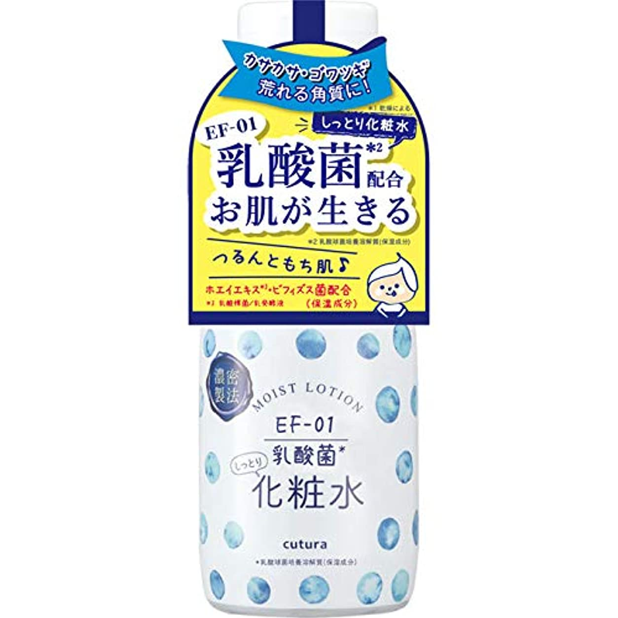 ルアー醜い半円pdc キュチュラ しっとり化粧水 N 200ml