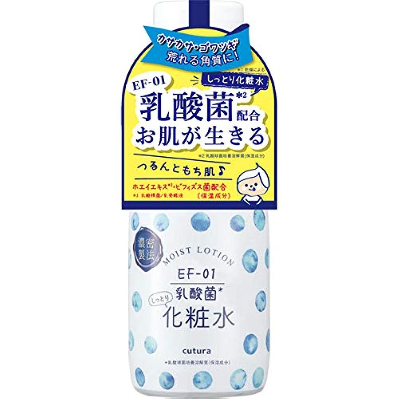 アンソロジー文字通り研磨剤pdc キュチュラ しっとり化粧水 N 200ml