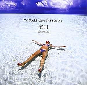 宝曲~T-SQUARE plays THE SQUARE~