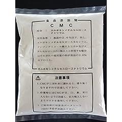 CMC 1kg カルボキシメチルセルロースナトリウム