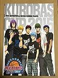 黒子のバスケ イベント 黒バスカップ KUROBAS CUP 2015 パンフレット