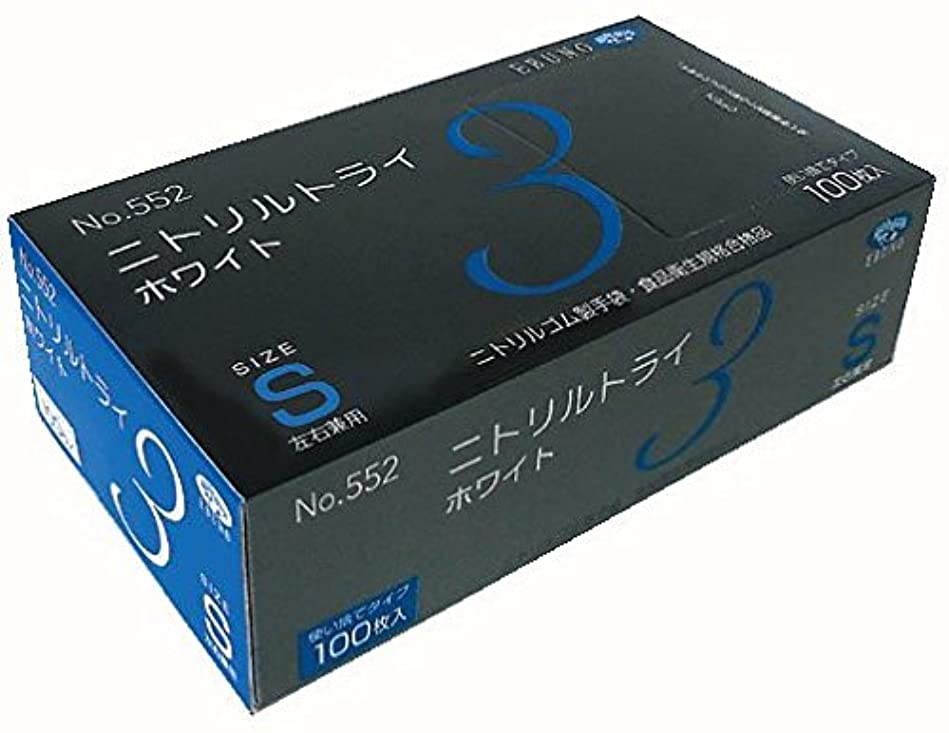 揮発性フラスコ男らしさニトリルトライ3 No.552 ホワイト 粉付 Sサイズ 100枚入