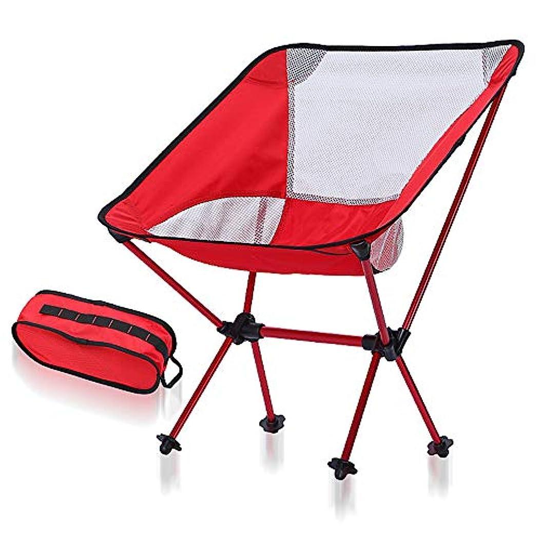 単調なテスト条件付き屋外キャンプビーチハイキングハイキング釣りのための耐久性のある軽量ポータブル折りたたみラウンジチェア -アウトドアチェア 折りたたみ 超軽量 (色 : Red+white net)