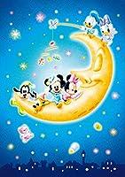 108ピース ジグソーパズル ディズニー お月さまとあそぼ! 【光るパズル】(18.2x25.7cm)