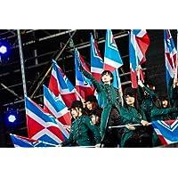 欅共和国 主演: 欅坂46