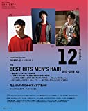 Men's PREPPY (メンズ プレッピー) 2017年 12月号(特集:BEST HITS MEN'S HAIR 2017→2018 100 表紙&インタビュー:太賀) 画像