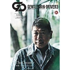 GENTLEMAN DRIVERS - ジェントルマン・ドライバーズ ‐ 04号 [The Dreamer // 夢見るひとびと]