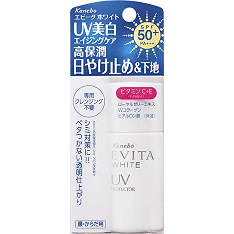 好きやろう保護エビータ ホワイト UVプロテクター<ミニ> 23mL