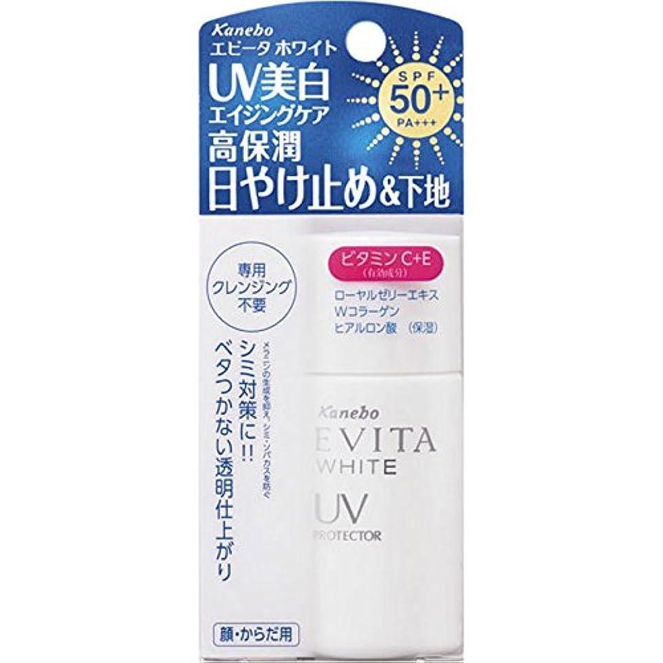 余剰鋸歯状騒ぎエビータ ホワイト UVプロテクター<ミニ> 23mL