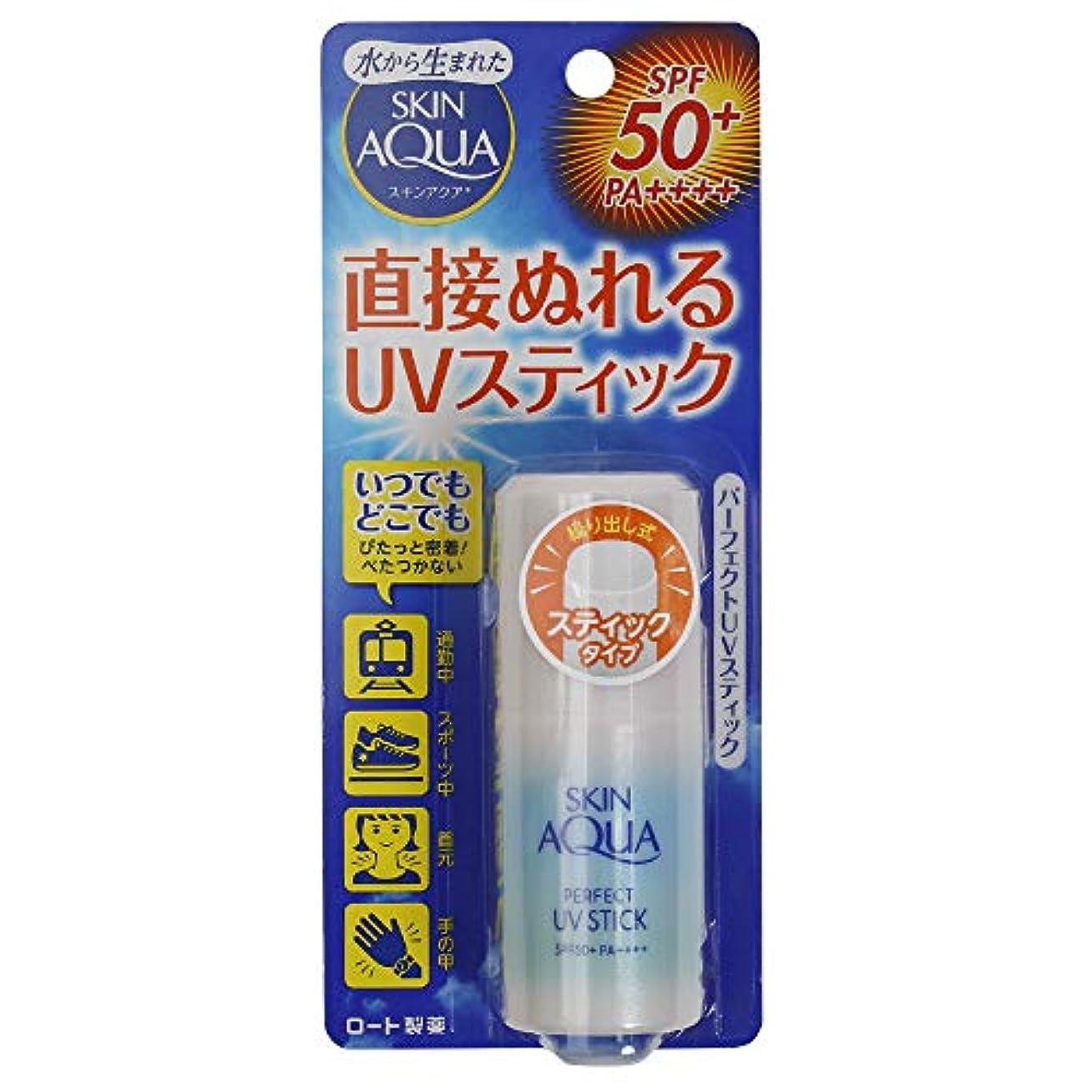 (ロート製薬)スキンアクア パーフェクトUVスティック 10g(お買い得3個セット)